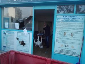 Χανιά: Νέα επίθεση στα γραφεία της «Ελλήνων Συνέλευσις» – Η εξήγηση των οπαδών του Αρτέμη Σώρρα [pics]