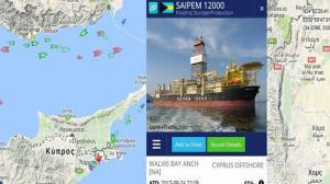 Το γεωτρύπανο της EΝΙ σήκωσε άγκυρα και κάνει μανούβρες ανάμεσα σε τουρκικά πολεμικά σκάφη [Χάρτες]