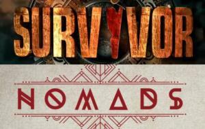 «Στο Nomads είχα υπογράψει, αλλά έφυγα! Για το Survivor ούτε καν το συζήτησα»
