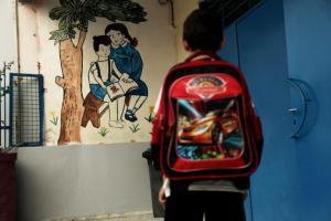 Χιλιάδες μαθητές στα προγράμματα του Δήμου Αθηναίων