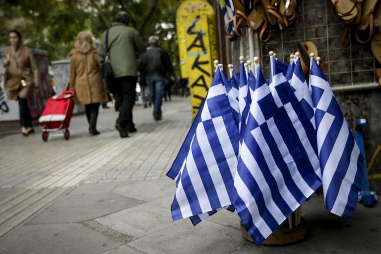 Συλλαλητήριο: Ετοιμάζονται οι Κρητικοί για την «απόβαση» στην Αθήνα   Newsit.gr