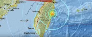 Ισχυρός σεισμός 6,1 ρίχτερ ταρακούνησε την Ταϊβάν