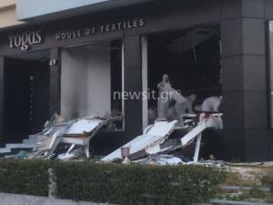 Έκρηξη σε κατάστημα υφασμάτων στη λεωφόρο Βουλιαγμένης