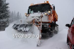 Σφοδρή χιονοθύελλα στα Τρίκαλα! [vid]