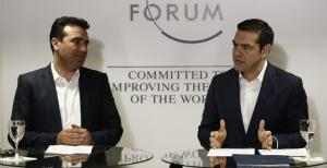 «Απάντηση» Τσίπρα σε Ζάεφ: Αναγκαία η συνταγματική αναθεώρηση στα Σκόπια