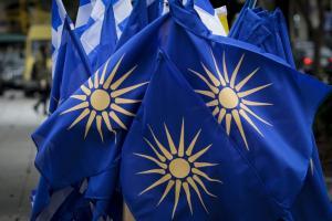 Δημοσκόπηση: Πάνω από 70% λέει «Όχι» στον όρο Μακεδονία