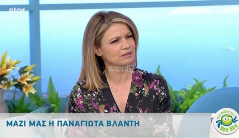 Παναγιώτα Βλαντή: Η εξομολόγηση για την προσωπική της ζωή! «Έχω περάσει δύσκολα, πολύ άσχημα…» | Newsit.gr