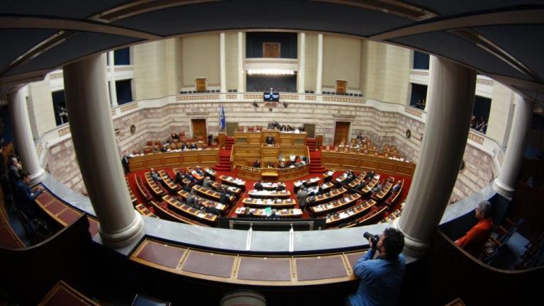 Βουλή Live: Η συζήτηση και η ψηφοφορία για την υπόθεση Novartis | Newsit.gr