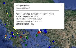 Σεισμός 4,1 Ρίχτερ ανάμεσα σε Χίο και Ψαρά – Στα 10 χιλιόμετρα το εστιακό του βάθος [pic]