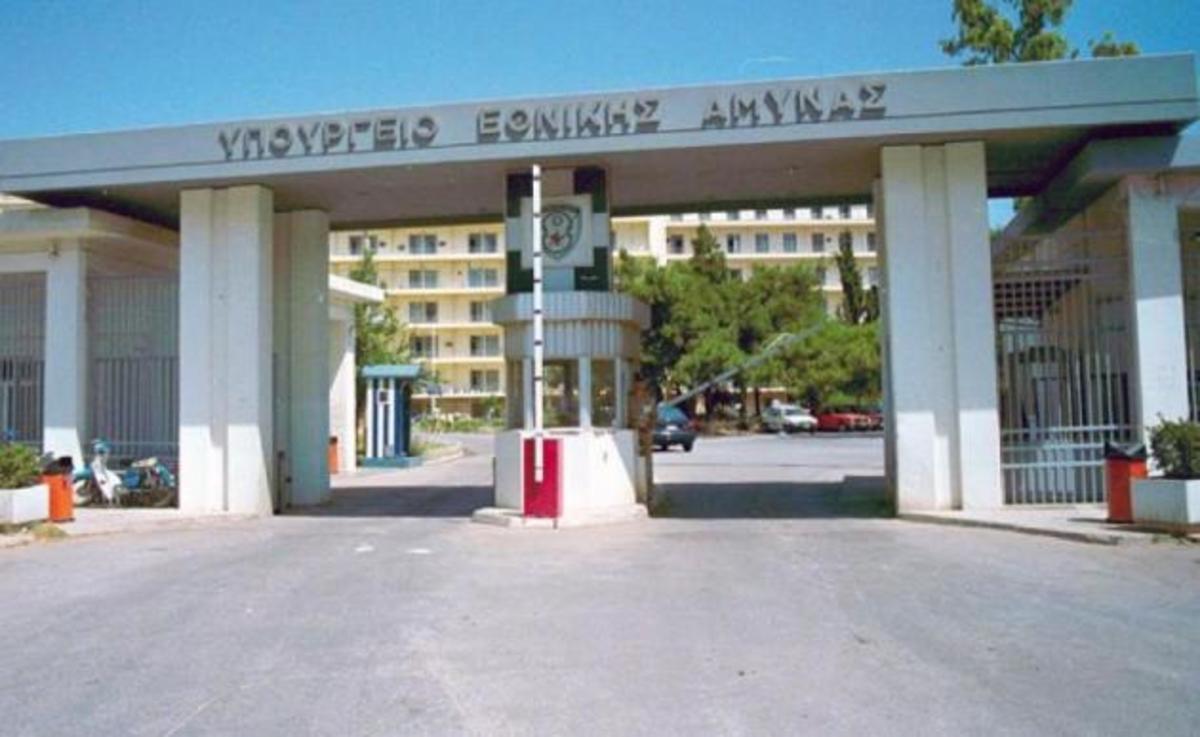 Κρίση σε Αιγαίο – ΑΟΖ: Συνεδρίαση – μήνυμα του ΚΥΣΕΑ | Newsit.gr