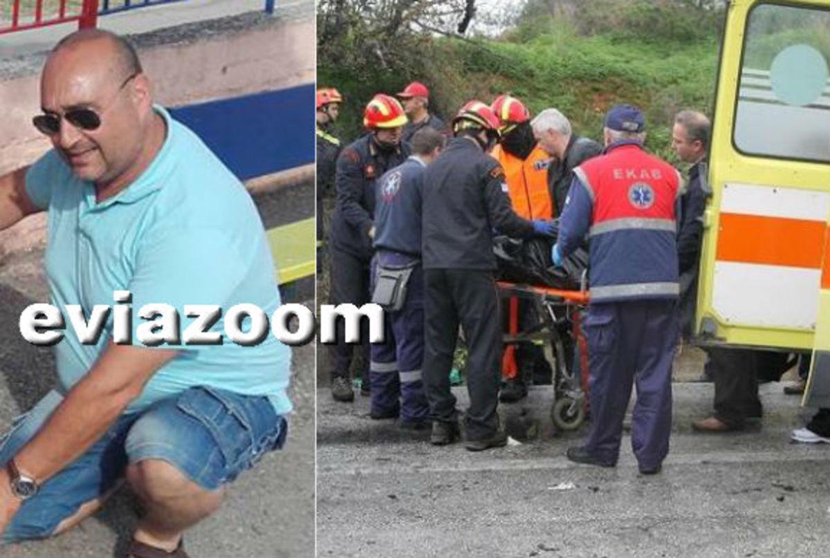 Θλίψη για τον αρχιφύλακα Αντώνη Ζαχαριά – Σκοτώθηκε σε τροχαίο στην Εύβοια [pics] | Newsit.gr