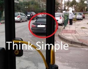 Θεσσαλονίκη: Το παράνομο παρκάρισμα που άφησε χωρίς λεωφορεία μια ολόκληρη περιοχή στον Εύοσμο [pics]