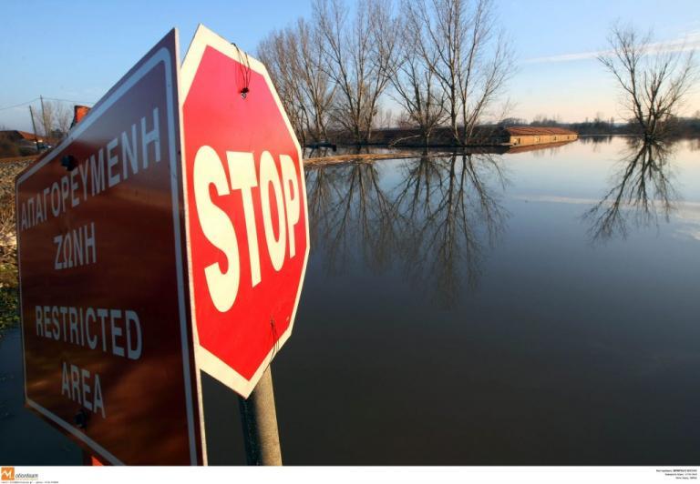 Έβρος: Ανεβαίνει επικίνδυνα η στάθμη του ποταμού – Σε επιφυλακή για πλημμύρες οι αρχές!   Newsit.gr