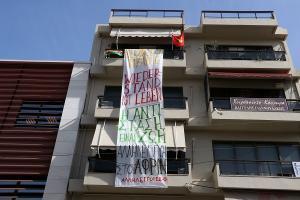 Ηράκλειο: Επίθεση στο Γερμανικό Προξενείο – Οι ζημιές και οι κινήσεις των δραστών [pics]