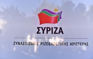 Θεσσαλονίκη: Επίθεση στα γραφεία του ΣΥΡΙΖΑ στην Ξηροκρήνη
