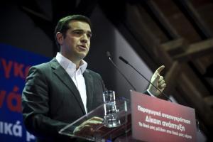 Η ομιλία του Αλέξη Τσίπρα στο 12ο Περιφερειακό Συνέδριο Αν. Αττικής