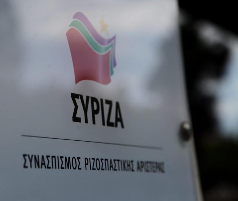 Σφοδρή «επίθεση» ΣΥΡΙΖΑ σε Θύρα 7 και Μαρινάκη | Newsit.gr
