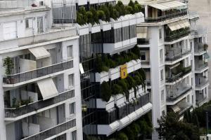 Εξοικονομώ κατ' οίκον: Πότε και για ποιες περιοχές θα ανοίξει η ηλεκτρονική πλατφόρμα