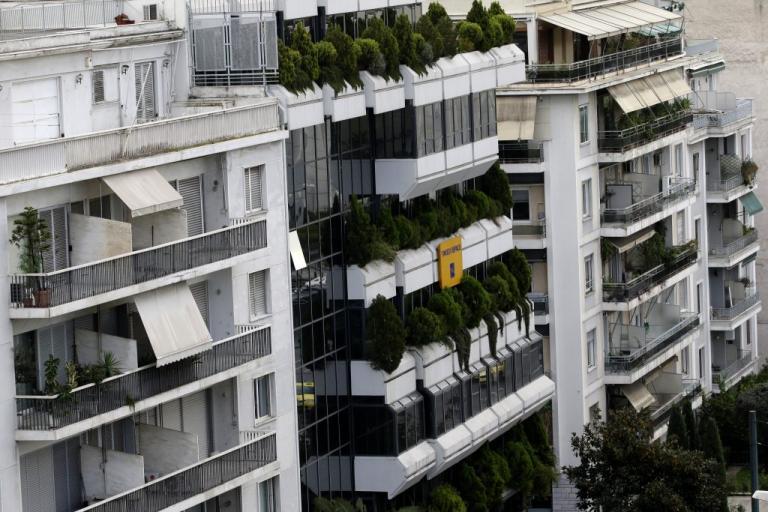 Εξοικονομώ κατ' οίκον: Πότε και για ποιες περιοχές θα ανοίξει η ηλεκτρονική πλατφόρμα | Newsit.gr