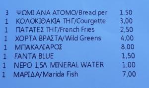 Κρήτη: Ο λογαριασμός στην ταβέρνα έκρυβε εκπλήξεις – Η απόδειξη της παρανομίας στο Ηράκλειο [pics]