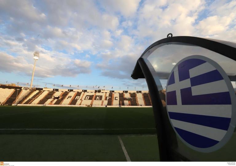 «Φεύγει» απ'την Τούμπα το Ελλάδα – Ελβετία λόγω του ΠΑΟΚ – ΑΕΚ; | Newsit.gr