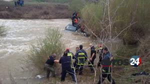 Έβρος: Αυτοκίνητο με μετανάστες έπεσε στο ποτάμι – Θρίλερ για τις διασώσεις των μικρών παιδιών!