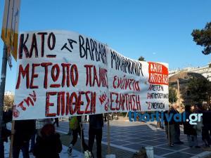 Διαμαρτυρίες λίγο πριν την ομιλία Τσίπρα στη Θεσσαλονίκη [pics, vid]