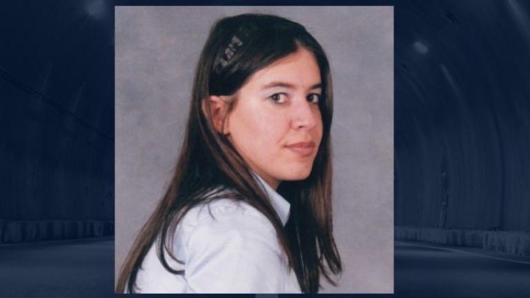 Κρήτη: Θρήνος! Νεκρή βρέθηκε η 37χρονη Κατερίνα Γοργογιάννη που είχε εξαφανιστεί στο Ηράκλειο | Newsit.gr