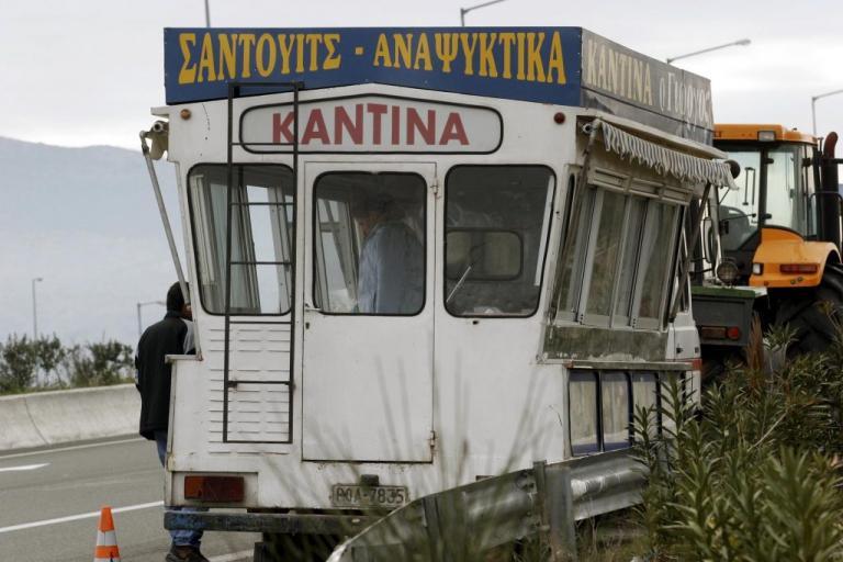 Χανιά: Δημοπράτηση δημοτικών αναψυκτηρίων σε παραλίες της πόλης | Newsit.gr