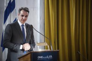 ΣΥΡΙΖΑ: Ο Μητσοτάκης φοβάται προοδευτική αλλαγή του Συντάγματος