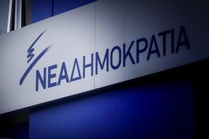 ΝΔ: Τσίπρας και Καμμένος έχουν βουλιάξει στη λάσπη της διαπλοκής