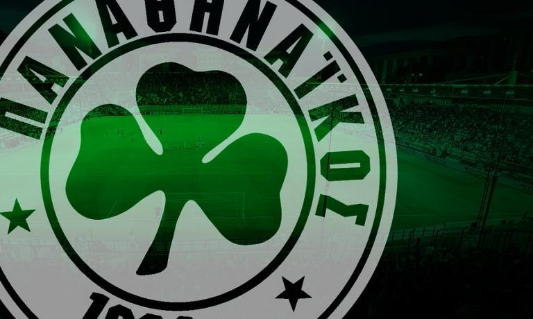 Ο Παναθηναϊκός για την αναβολή της Superleague: «Διαλύουν το πρωτάθλημα για τον ευνοημένο της κυβέρνησης»