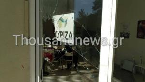 Γυαλιά καρφιά τα γραφεία του ΣΥΡΙΖΑ στη Θεσσαλονίκη από οπαδούς του ΠΑΟΚ [pics, vid]