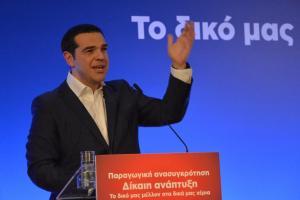 Στη Θεσσαλονίκη Τσίπρας – Καμμένος για το 11ο περιφερειακό αναπτυξιακό συνέδριο Κ. Μακεδονίας