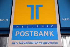 Στον αέρα η δίκη για τα δάνεια του Ταχυδρομικού Ταμιευτηρίου – Αίτηση εξαίρεσης της προέδρου από τους συνηγόρους υπεράσπισης