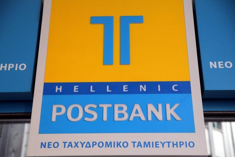 Στον αέρα η δίκη για τα δάνεια του Ταχυδρομικού Ταμιευτηρίου – Αίτηση εξαίρεσης της προέδρου από τους συνηγόρους υπεράσπισης   Newsit.gr