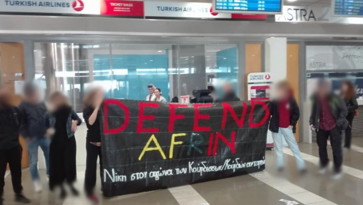 Θεσσαλονίκη: Μπλόκο αντιεξουσιαστών στα γκισέ της Turkish Airlines στο αεροδρόμιο Μακεδονία [pic, vid]   Newsit.gr