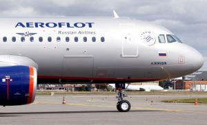Αεροσκάφος της Aeroflot γλίστρησε κι έκανε… βόλτα στον διάδρομο προσγείωσης!