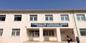 Βοιωτία: Συναγερμός στο Ακραίφνιο! Έκλεισε το σχολείο αφού αρρώστησαν τα 45 από τα 60 παιδιά!