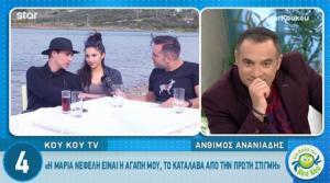 Άνθιμος Ανανιάδης: «Με ενόχλησε όταν ο Λιάγκας σχολίασε αρνητικά τον Κώστα Βουτσα…»