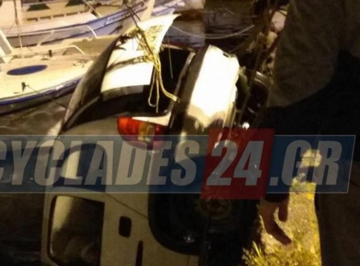 Σύρος: Το τραγικό λάθος της οδηγού που κατέβηκε να πάρει τσιγάρα στην Ερμούπολη [pics, vid] | Newsit.gr