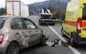 Φθιώτιδα: Οδηγός έπεσε σε στηθαίο και σκοτώθηκε [pics]