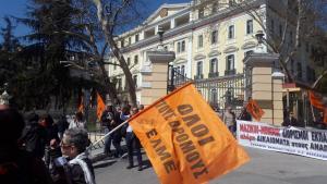 Θεσσαλονίκη: Στο ΥΜΑΘ κατέληξε η πορεία των εκπαιδευτικών