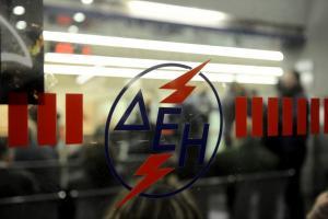ΔΕΗ: Αυξήθηκε η υδροηλεκτρική παραγωγή