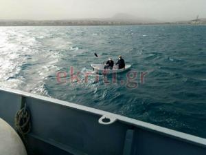 Ηράκλειο: Επιχείρηση διάσωσης ψαράδων που παρασύρθηκαν από τους ισχυρούς ανέμους – Κάλεσε σε βοήθεια περαστικός [pics]