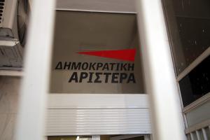 """Η ΔΗΜΑΡ """"κράζει"""" την επιλογή Κουτεντάκη: Το Γραφείο Προϋπολογισμού της Βουλής δεν είναι παράρτημα της κυβέρνησης"""