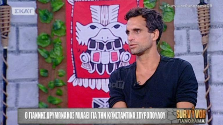 Survivor: Επική αποκάλυψη Δρυμωνάκου για Σπυροπούλου! Τι συνέβη όταν μπήκε στο παιχνίδι; | Newsit.gr