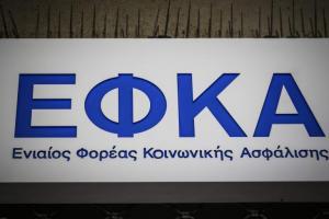 Στον αέρα ο ΕΦΚΑ; Αναστάτωση μετά την δικαστική εξέλιξη για το νόμο Κατρούγκαλου