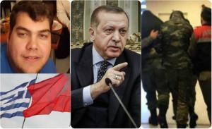 Έλληνες στρατιωτικοί: Κίνδυνος να μείνουν για μήνες στη φυλακή! Παιχνίδι της Άγκυρας με τις κατηγορίες – Βρήκε νέο όπλο πίεσης ο Ερντογάν