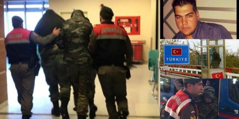 Στο «σκοτάδι» οι συγγενείς των Ελλήνων στρατιωτικών! Προσεύχονται για να επιστρέψουν κοντά τους | Newsit.gr